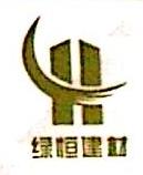 杭州绿恒建材有限公司 最新采购和商业信息