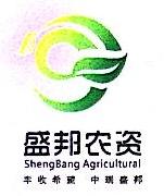 甘肃中瑞盛邦农资有限公司 最新采购和商业信息