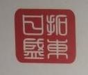 拓东日盛生物科技(北京)有限公司 最新采购和商业信息