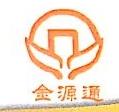 深圳市金源通资产管理有限公司 最新采购和商业信息