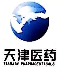 安徽省亳州市医药有限公司 最新采购和商业信息