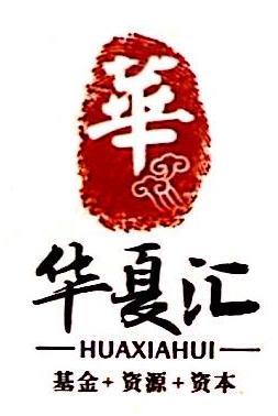 深圳华夏汇基金管理有限公司 最新采购和商业信息