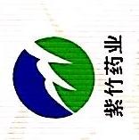 秦皇岛紫竹药业有限公司