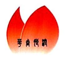 北京华睿郎润国际文化传播有限公司 最新采购和商业信息