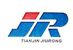 天津久荣车轮技术有限公司 最新采购和商业信息