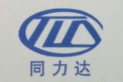 宁乡县同力达电子陶瓷材料有限公司 最新采购和商业信息