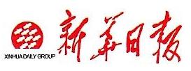 江苏新华日报传媒有限公司 最新采购和商业信息