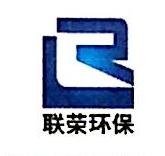 潍坊联荣环保设备有限公司 最新采购和商业信息