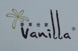 上海沃芙尼国际贸易有限公司