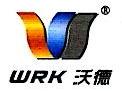北京沃德融金投资控股有限公司 最新采购和商业信息