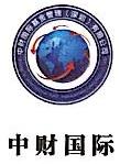 中财国际基金管理(深圳)有限公司 最新采购和商业信息