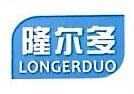 深圳市奥克莱商贸有限公司