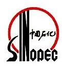 中国石化销售有限公司江西石油分公司