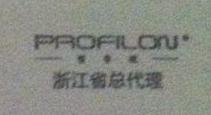 杭州卓驰贸易有限公司 最新采购和商业信息