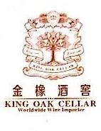 惠州市金橡酒业有限公司 最新采购和商业信息
