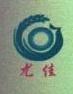 德宏尤佳商贸有限公司 最新采购和商业信息