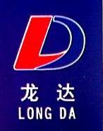 台山市龙达线路器材有限公司 最新采购和商业信息