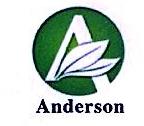 兰州安德森能源科技有限公司 最新采购和商业信息