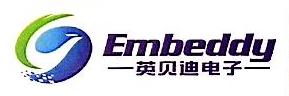 深圳市英贝迪电子有限公司