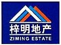上海梓明房地产经纪有限公司 最新采购和商业信息
