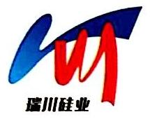 山东瑞川硅业有限公司