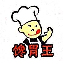 杭州馋胃王食品有限公司 最新采购和商业信息