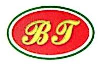 宁波市鄞州宝泰服装辅料有限公司 最新采购和商业信息