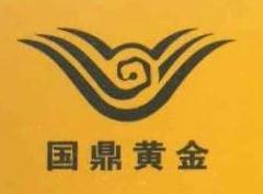 国鼎黄金有限公司 最新采购和商业信息