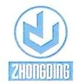 安徽中鼎胶管制品有限公司 最新采购和商业信息