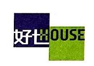 上海好世嘉南置业有限公司