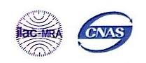 成都泰瑞通信设备检测有限公司 最新采购和商业信息