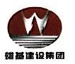 江西雄基钢构建材有限公司 最新采购和商业信息