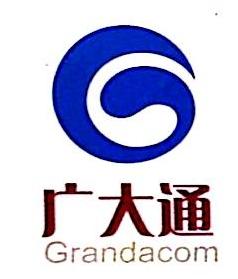 广州广大通电子科技有限公司 最新采购和商业信息
