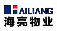 安徽海亮物业管理有限公司