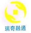 深圳瑞奇融通基金管理有限公司