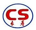 自贡市长寿泵阀制造有限公司