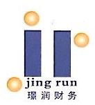 深圳市璟润财务管理顾问有限公司 最新采购和商业信息