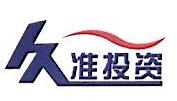 上海久准投资管理有限公司 最新采购和商业信息