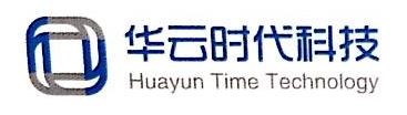 北京华云时代科技有限公司 最新采购和商业信息