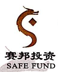 广州赛邦投资有限公司 最新采购和商业信息