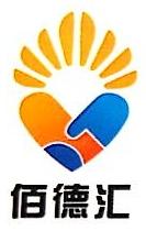 深圳市佰德汇光电有限公司 最新采购和商业信息