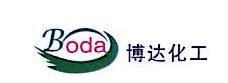 武汉横店博达化工有限公司 最新采购和商业信息