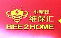 四川小蜜蜂维保汇信息技术有限公司 最新采购和商业信息