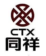 北京同祥典当有限公司(开业) 最新采购和商业信息