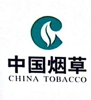 河北省烟草公司石家庄市公司