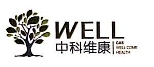 深圳市中科维康健康咨询管理顾问有限公司 最新采购和商业信息