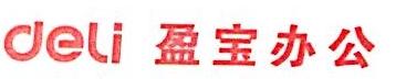 银川盈宝商贸有限公司 最新采购和商业信息