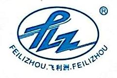 台州市飞利洲胶带有限公司 最新采购和商业信息
