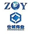 深圳中欧亚科技有限公司