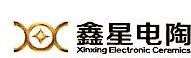 湖南新华源科技有限公司